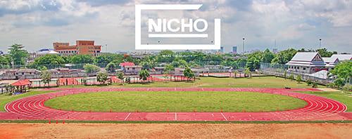 ลู่วิ่ง โรงเรียนไทย-ญี่ปุ่น - Nicho ไนโซ