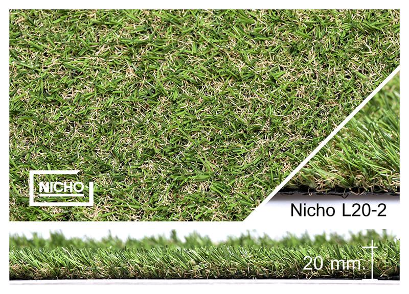 หญ้าเทียม  Nicho L20-2