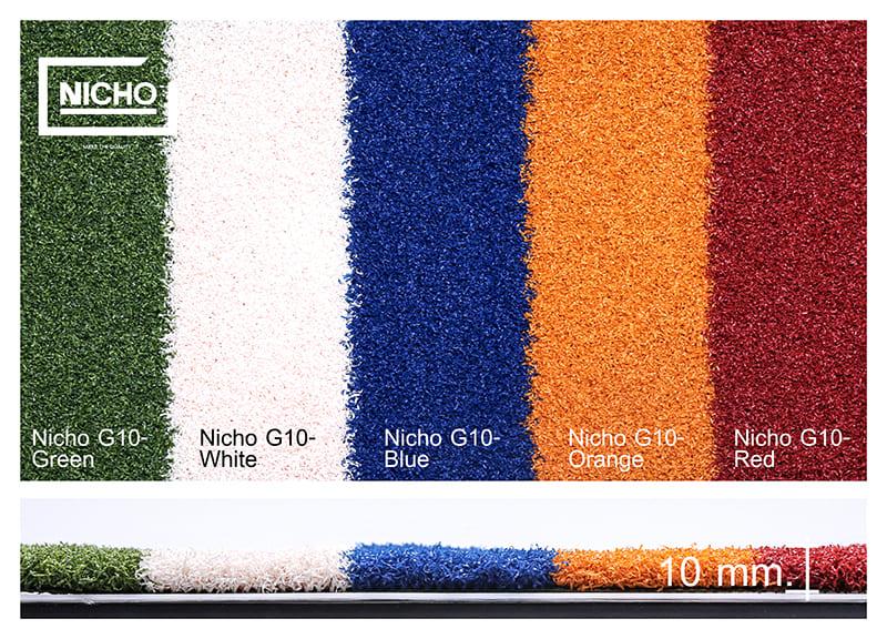 หญ้าเทียม Nicho G10