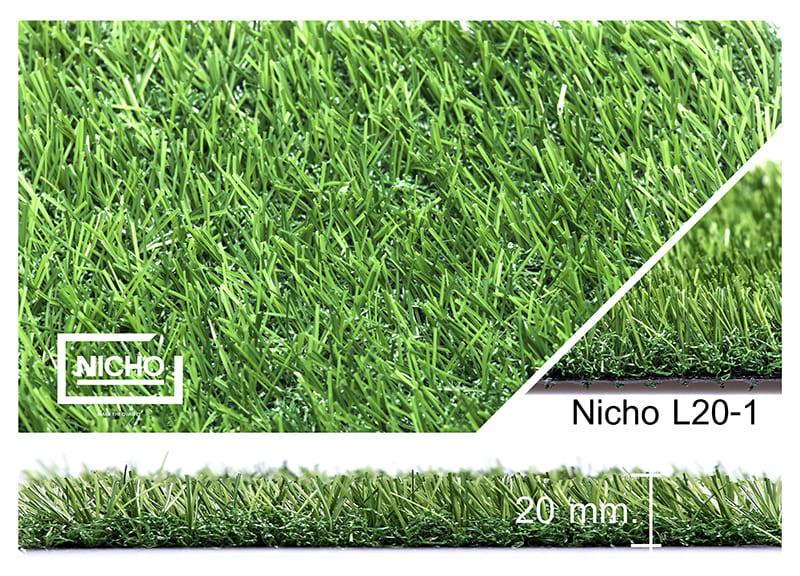 หญ้าเทียม  Nicho L20-1