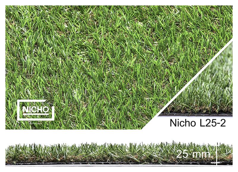 หญ้าเทียม  Nicho L25-2