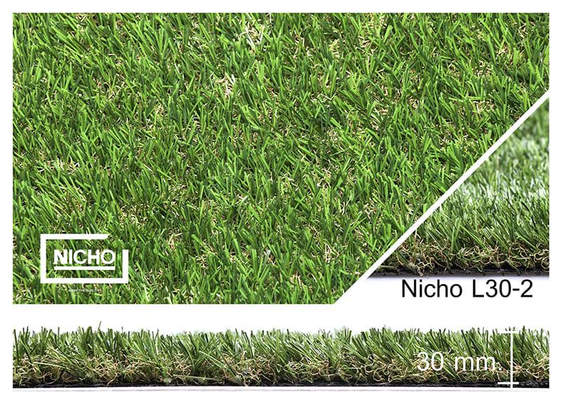 หญ้าเทียม  Nicho L30-2