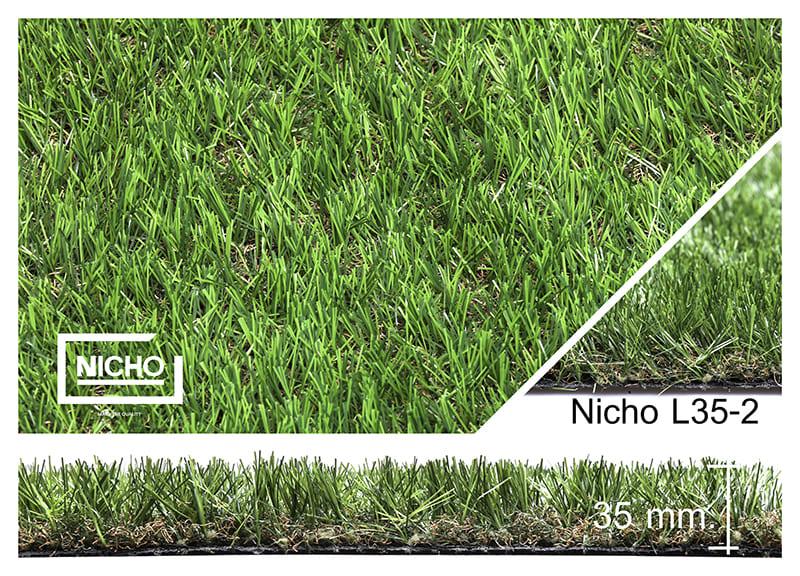 หญ้าเทียม Nicho L35-2