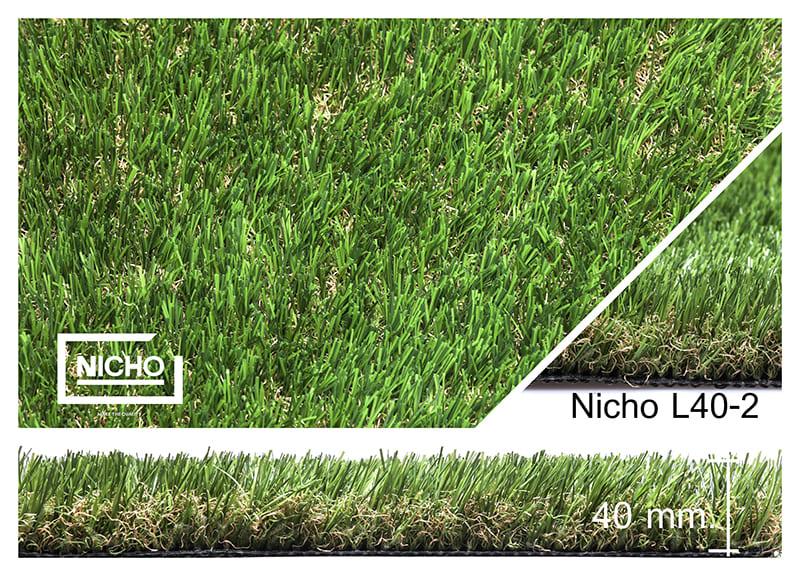 หญ้าเทียม Nicho L40-2