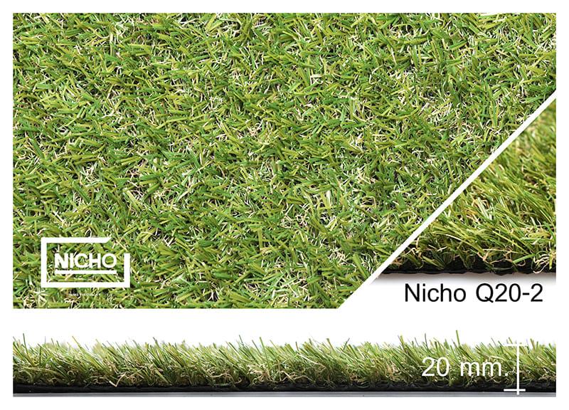 หญ้าเทียม Nicho Q20-2