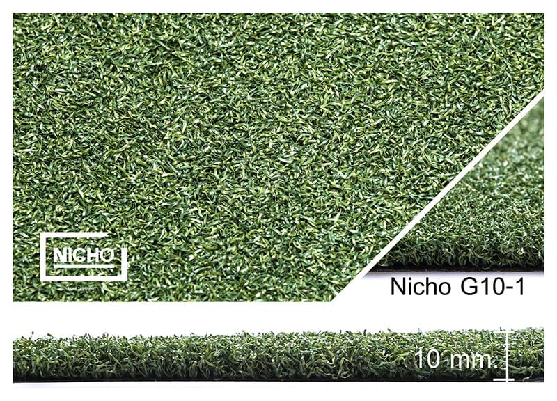 หญ้าเทียมกอล์ฟ Nicho G10-1