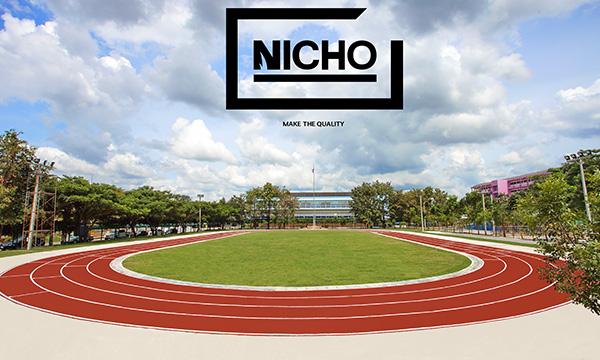 ผลงาน ลู่วิ่งยางสังเคราะห์ (Athletic Track)